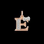 """Buchstabenanhänger """"E"""" mit Zirkonia"""