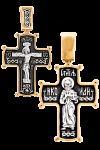 Крест массив