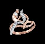 Damenring mit Zirkonia