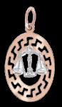 Подвеска знак Зодиака